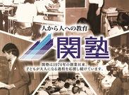 ◆【小・中・高】5科目のうち1教科~OK!◆ レクチャーのコツから生徒との接し方まで、丁寧に教えます♪