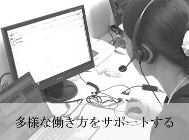 翻訳スキルがあっても、なくても活躍できます。