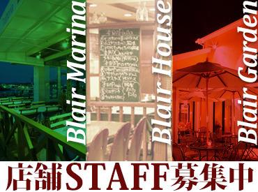 【ホール/キッチン】\この秋は、お洒落イタリアンでバイトしちゃおう♪/★学生さんも働きやすい平日ディナー&土日STAFF大募集★⇒高校生さんもOK