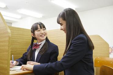 \浦安駅前校が2月1日にOPEN/ 「先生が教えてくれたからいい点取れたよ」 そんな生徒の声が嬉しい♪ 入社の学力テストはなし!
