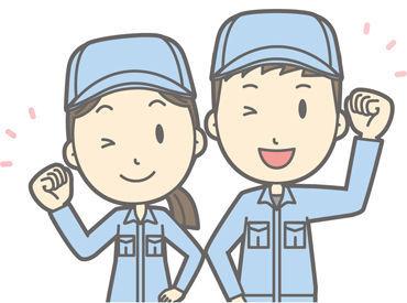【測定器や制御装置の組立・加工】《土日休み》犬山駅から徒歩8分☆日勤のみで安定ワーク!もくもくと組立・加工するだけ!経験や資格は必要ありません◎