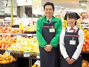 【安さ一番・品質一番・フードワン】生鮮食品や雑貨をリーズナブルな価格で提供★働きながらお得な商品をチェックできちゃう◎
