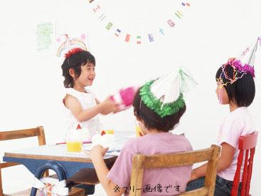 【児童支援スタッフ】一緒に勉強をしたり、遊んだり…子供達と楽しく過ごせます!フリーター・主婦(夫)歓迎!【1日2h~】昼だけ・夜だけOK♪