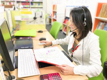 30代〜60代まで多くの年齢層が活躍中!教育に関わるやりがいのあるお仕事で、ほとんどの方が未経験からのスタートで安心です♪