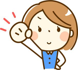【ルート配送】好きな時に給与がもらえる!?Σ(・□・ノ)ノ働いた分はいつでも支払いOK◎決まったルートを配送するだけ!完全土日祝休み♪