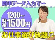 ≪高時給×週払い☆≫ →頑張った分がスグGETできるのが嬉しい♪ 未経験から月収21万円も可能です!!