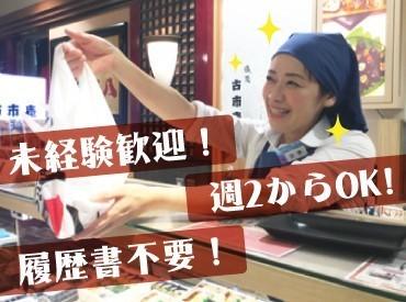 【お寿司の販売】コロンと可愛いてまり寿司くるっと丸い断面うず潮巻…見るのも楽しいお寿司がいっぱい♪★1日4H~柔軟シフトで働きやすい!