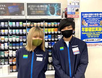 ≪勤務時にマスク着用OK♪≫「接客スキルを磨きたい!」という方注目♪接客が認められて賞を取ったSTAFFもいますよ!