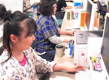 【事務STAFF】★短期の事務STAFF募集!!★未経験さん◎パソコンの基本操作ができればOK!丁寧な研修&操作マニュアルもあるので安心です♪