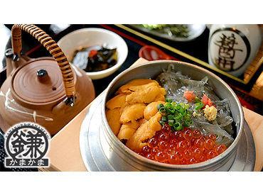 【30種類を超える釜飯】生しらす、うに、いくらの豪華釜飯が人気♪新鮮な鎌倉野菜やこだわりの素材を使っています☆゚+.
