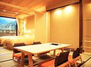 秋から箱根でゆったり生活を。 裏方メインであなたのペースで落ち着いて働けます! シルバー世代の定年後の方も大歓迎!