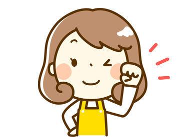 \ 男女Staffが活躍中♪ / 大学生~中高年の方まで幅広い方が活躍中☆ 【台車で仕分けするダケ】のシンプルワークを始めよう!