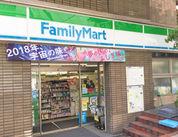 心斎橋駅から徒歩6分◎ アメ村の中心地にあるのでアクセス抜群! 自転車通勤も可能です☆