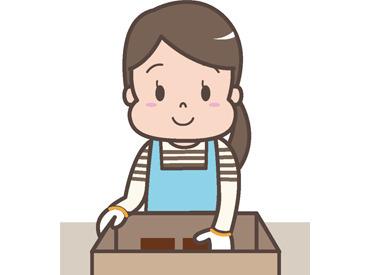 家庭と両立しながら働く主婦さん活躍中! [扶養内OK]×[基本土日休み]⇒働きやすい!とお墨付き◎ ※画像はイメージ