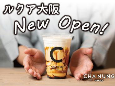\ルクア大阪にオープン/ 同期だらけの楽しい店内で、ワイワイ賑やかに働きましょ★