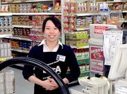 <主婦さん活躍中!> 仲がよく、お仕事後におしゃべりやご飯に行くことも◎価格が自慢のお店だから、仕事後のお買い物も便利♪