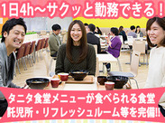 """なんとあの""""タニタ食堂""""ヘルシー料理が1食たった390円で食べられます♪「昼食を用意しなくていいのは助かる!」と好評です◎"""
