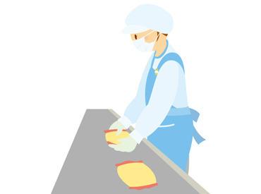 【学校給食の調理補助】━★お仕事開始は<9月3日から>★━【資格】を活かして、子どもたちに元気と笑顔を届ける給食を提供しませんか♪