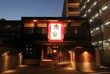 【居酒屋STAFF】:*○こんな美味しいまかないがタダ!?○*:北海道の新鮮な食材を使ってます♪スタッフにも知って欲しいから無料で提供します★
