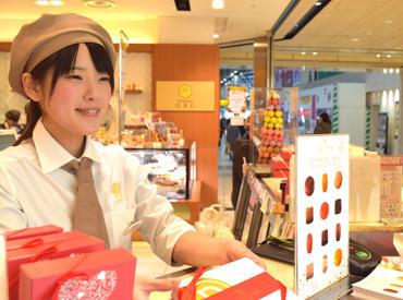 【販売Staff】○。●フランス生まれの銘菓●。○ケーキや惣菜…スイーツが≪10%OFF≫でオトクに楽しめる♪