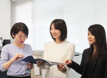 【事務STAFF】ブランク明けの主婦(夫)さんやさらに事務のスキルアップを目指す向上心のある方大募集!幅広い年代の方が活躍できる職場です!