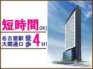 名古屋駅から歩いてすぐ☆ ビジネスや観光に利用されるスタイリッシュなホテルです。