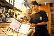 創業50年の老舗の串揚げ店「ただいま」の姉妹店(^^)まかないは、みんな大好き揚げ物を中心に無料でお腹いっぱい食べられます◎