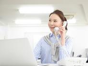 スグ働ける★出張登録&履歴書なしの電話登録実施中♪テレマーケティングのお仕事♪人気のコールセンター業務です