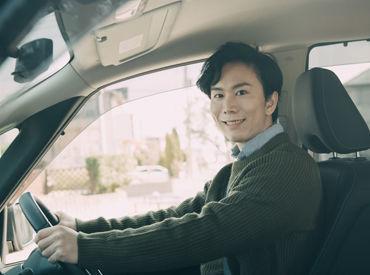 20~30代の男性活躍中! 「運転が好き」そんなあなたにオススメのお仕事です。 ※画像はイメージ