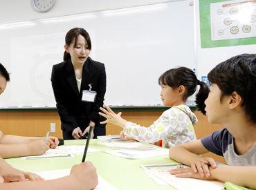 «講師デビュー・初バイトさん大歓迎!!»同時期に入った仲間と研修を実施します♪バイト生活のことや、頼れる先輩の紹介もあり!