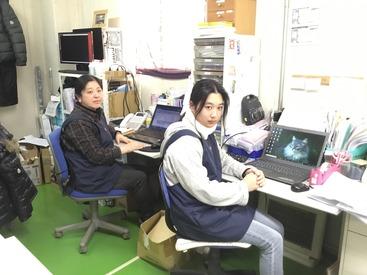 【事務スタッフ】8:00~18:00の内1日3h以上の勤務でOK!!家事の合間やWワーク、ちょっとしたお小遣いにも◎あなたにあった働き方ができます★