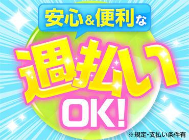 【検査・点検】信州中野IC近く☆検品・梱包でMAX時給1625円はかなりオ・ト・ク♪
