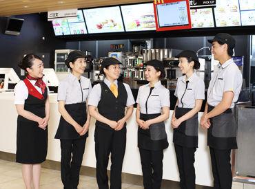 マックカフェが併設された店舗として再OPEN★ ハンバーガやポテトだけでなく スイーツ&お洒落ドリンクも社割で楽しめます*