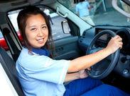 \経験も資格も必要なし!/ 「タイヤの空気圧チェック」「ランプの点灯確認」など 教習所で教わるレベルの点検でOK★
