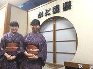 \海外のお客様も多数♪/ 英語や中国語などの語学を活かしたい方も大歓迎◎ <接客スキルが身につきます>