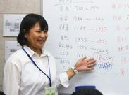 「先生わかった!」の声が、たまらなく嬉しい★ あなたの想いは、生徒に必ず伝わります!