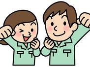 未経験からのスタート大歓迎♪ 社会保険完備で安心勤務◎