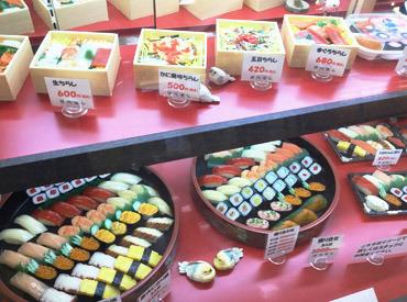 【短期お手伝いSTAFF】今なら[ド短期1ヶ月限定]もOK!さ・ら・に…◆お寿司まかないアリ ◆昇給アリ ◆土日祝は時給UP