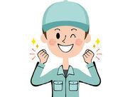 ≪未経験スタート&20~40代活躍中の職場≫ 部品の加工・検査など、カンタンなお仕事です♪