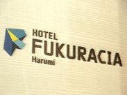 \6月にリニューアルOPEN★/モダンなデザインの綺麗なホテル*:+オシャレな空間でわくわくしながら働けます!