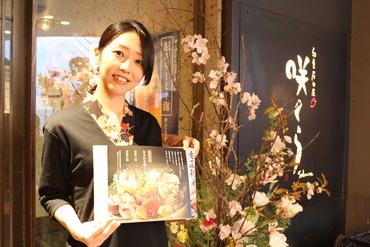 「アルバイトがはじめてで…。」経験なんて関係ナシ☆まずは簡単なことからでOK♪スタッフ全員でサポートします!※他店舗写真