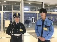 未経験から、憧れの空港staffへ★ ≪18歳以上≫の方であれば、どなたも大歓迎です!