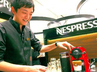 【試飲イベントSTAFF】\CMで大人気♪皆知ってる/「オフィスに1台欲しい…*」あの有名コーヒーマシンのPR★接客経験がなくても【高時給1350円】