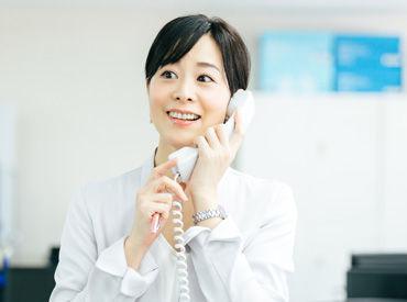 ≪引越作業手配のお仕事◎≫ お客様や社員からの電話対応や、 引越作業の詳細をデータ入力していただきます♪ ※画像はイメージ