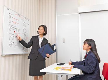 生徒の夢がいつしか自分の夢に★ 完全1対1での授業だから、 生徒一人ひとりに合わせて、 「解けた!!」を増やすことができます◎