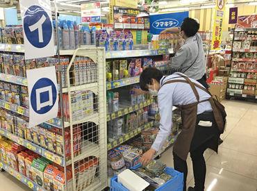 富士中央小学校から徒歩3分◆ 周りは住宅街なので、お客さんは近所の主婦さん、おじいちゃんおばあちゃんがほとんど◎