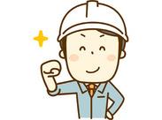 ★★20~40代のスタッフが活躍中★★ 未経験でも始めやすいカンタン軽作業♪