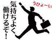 しっかり稼げる時給1050円◎ 週3日~働けるので、扶養内勤務もご相談ください!