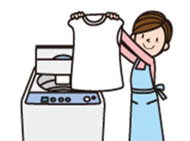 洗濯&畳み作業など、家事の延長線上の作業なので覚えやすいですよ★