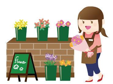 6月にオープンしたばかりの コースカベイサイドストアーズ内★* 一緒にお店を作っていきましょう!! キレイなお花と共にお仕事♪